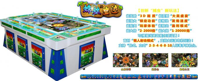 Amusement Indoor Fishing Hunting Machine Fish And Game Table Customized Color