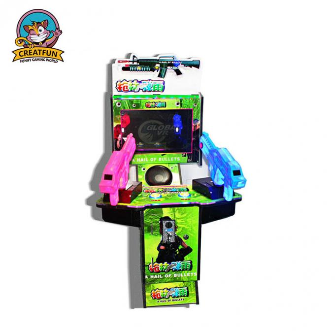 Floor Standing Target Shooting Game Machine 2 Players Indoor Shooting Games 0