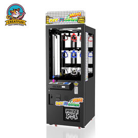 China Small Vertical Key Prize Vending Machine Self Calibration 9 12 15key Hole Model supplier