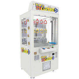 Records History Key Master Game Machine Key Master Prize Machine 220V 110V