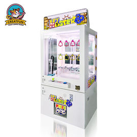 Flexible Key Master Game Machine Durable Prize Vault Vending Machine